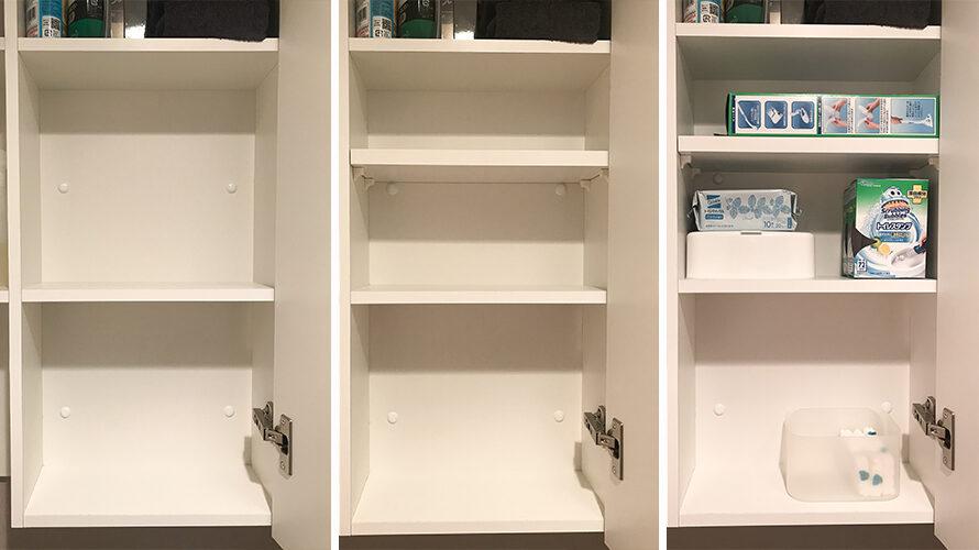 【DIY】スペースを有効活用。1枚の板を使ったプチDIYで便利になった収納棚たち。