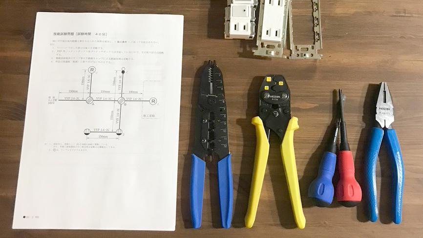 第二種電気工事士の技能試験に合格!長かった5ヶ月間。努力が報われた喜び